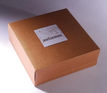 Caja para regalo con tapa