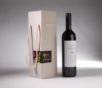 Caja botella con tapa y cuerda