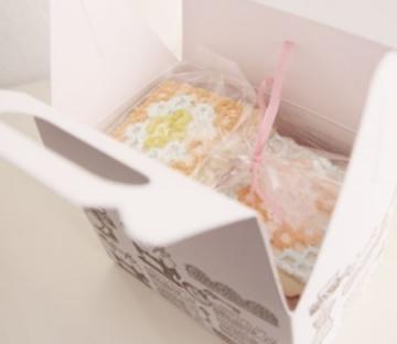 Patterned picnic box